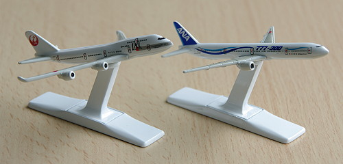 Tomica Plane Collection